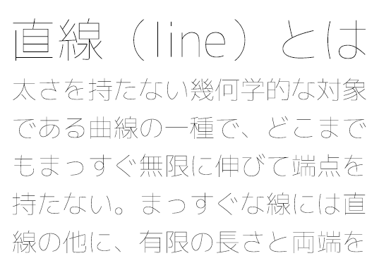 line-mihon_1.png