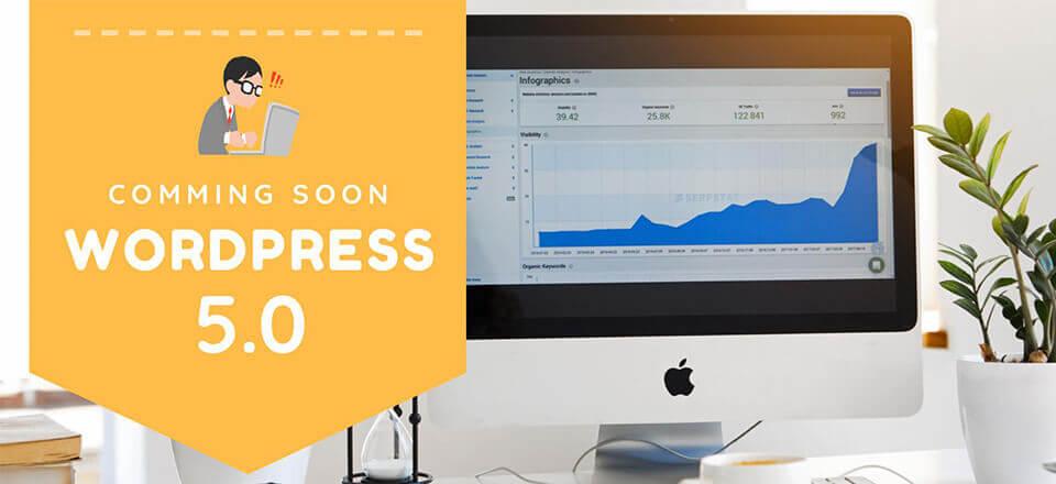【追記】WordPress 5がリリース!何が変わった?旧エディタを使い続ける方法は?